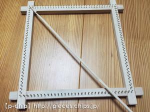 マーガレット織り機