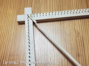マーガレット織り機の道具