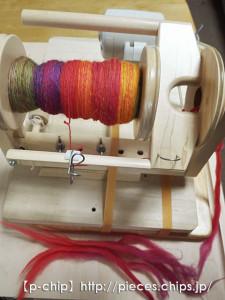 手紡ぎの毛糸