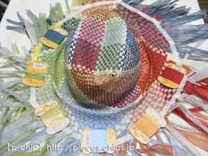 組んで作る帽子カラフルチェック2