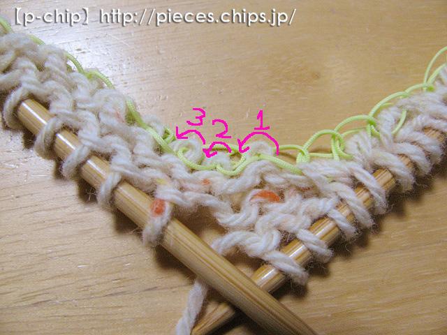 編み ゴム 作り 目 目 二 別鎖の作り目で作る、2目ゴム編みの作り目とゴム編み止めの方法(両端の3目が表目)