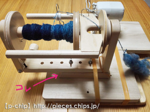 電動紡ぎ機